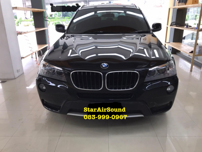 ซ่อมแอร์รถ BMW
